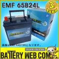 at-emf65b24l