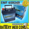 at-emf65b24r