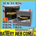 at-n-55b24l