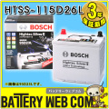 bohtss-115d26l