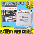 bohtss-75b24r