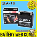 bos-bla-12