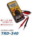 da-trd-340
