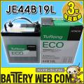 eco-44b19l
