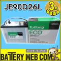 eco-90d26l