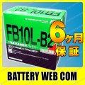 FB10L-B2