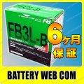 FB3L-B