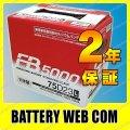 FB50-75D23L