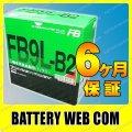 FB9L-B2