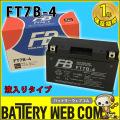 ft7b-4