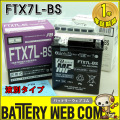 ftx7l-bs