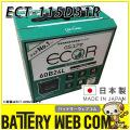 gb-ect-115d31r