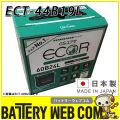 gb-ect-44b19l