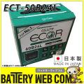 gb-ect-50b24l
