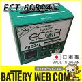 gb-ect-60b24l