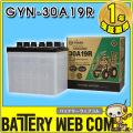 gb-gyn-30a19r