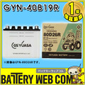 gb-gyn-40b19r