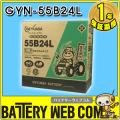 gb-gyn-55b24l