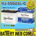 gb-hj-55d23l-c