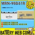 gb-mrn-95d31r