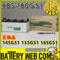 gb-pbs-180g51