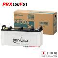 gb-prn-150f51