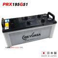 gb-prn-195g51