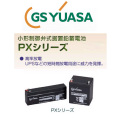 gy-px12050