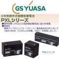 gy-pxl12050