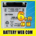 GY-YB3L-B