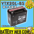 gy-ytx20l-bs-c