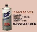 hd-bf-2