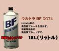 hd-bf-3