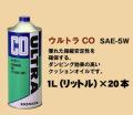 hd-co-1