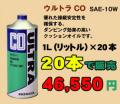 hd-co-2
