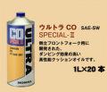 hd-cosp-1