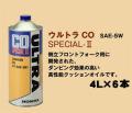 hd-cosp-2