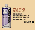 hd-cosp-3