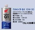 hd-g1-1