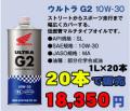 hd-g2-1
