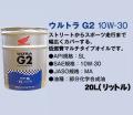 hd-g2-2