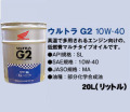 hd-g2-4