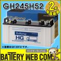hg-245h52