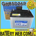 hg-85d26r