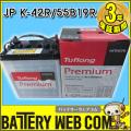 jp-k42b19r