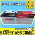jp-t110d31l