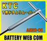 ktc-abx9-06