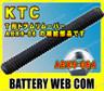 ktc-abx9-06a