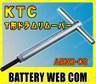 ktc-abx9-08