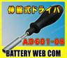 ktc-ad601-08